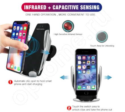 Smart sensor car wireless charger S5 оптом